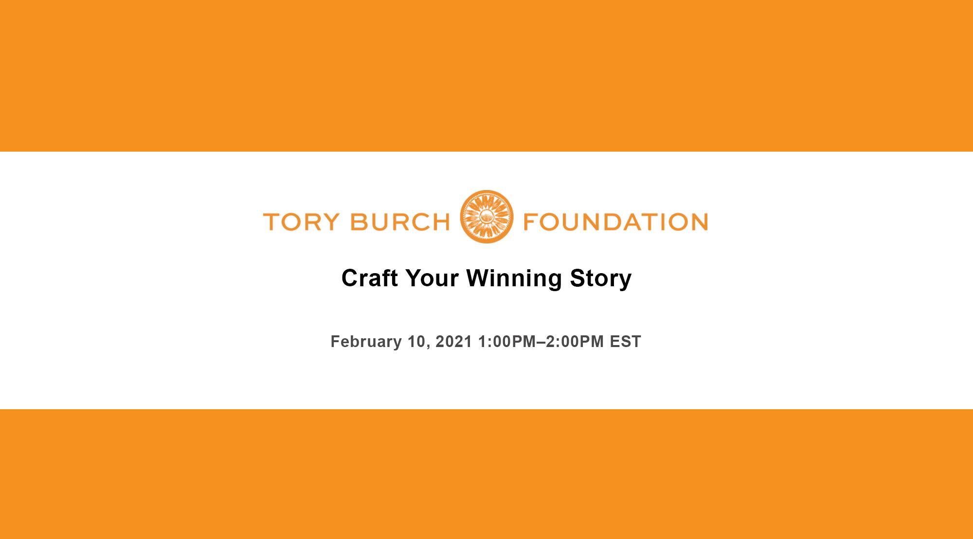 Craft Your Winning Story
